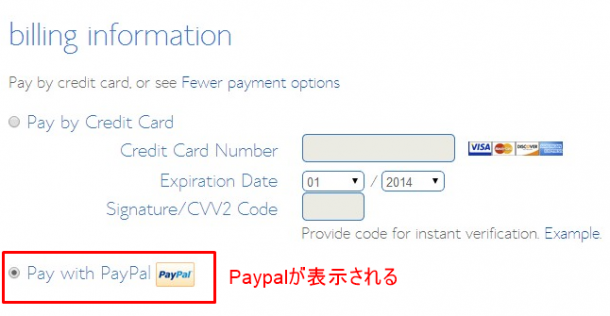 blilling_informationPayPal